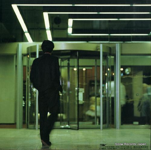 SUZUKI, YASUHIRO hello again ETP-90302 - back cover