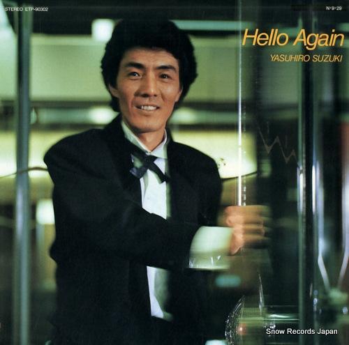 SUZUKI, YASUHIRO hello again ETP-90302 - front cover