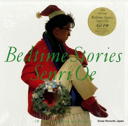 大江千里 bedtime stories 12.3H-261
