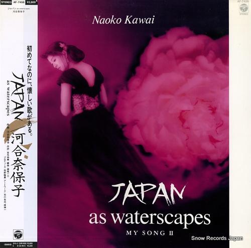 河合奈保子 japan as waterscapes my song 2 AF-7456