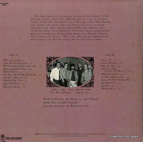 KENTUCKY COLONELS, THE livin' in the past PA-3105(M) - back cover