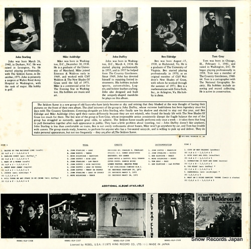 SELDOM SCENE, THE act 1 LAX6005 - back cover