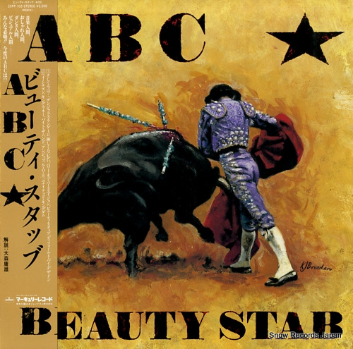 ABC beauty stab 25PP-103 - front cover
