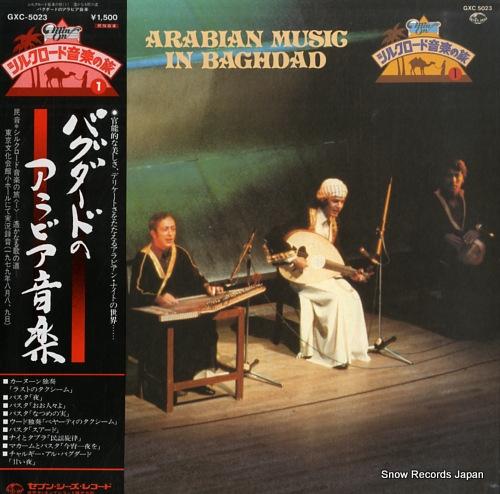 ABDUL GHAFOUR SADA ALLA, SALAH arabian music in baghdad GXC-5023