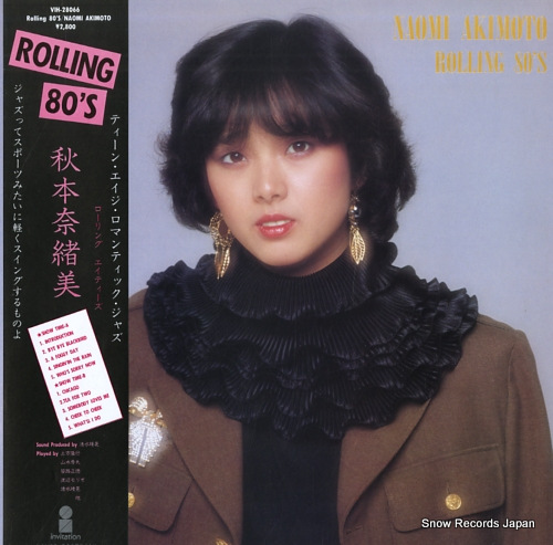 AKIMOTO, NAOMI rolling 80's VIH-28066 - front cover