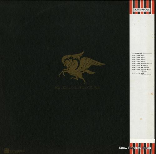 ALICE v ETP-72165 - back cover