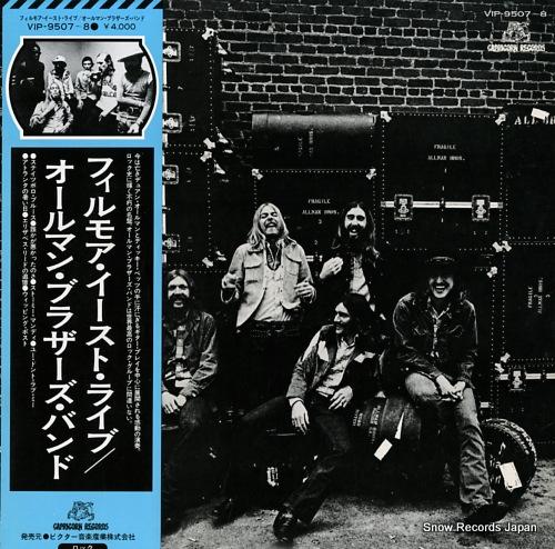 オールマン・ブラザーズ・バンド フィルモア・イースト・ライヴ VIP-9507-8