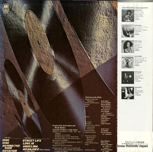 ALPERT, HERB rise AMP-6071 - back cover