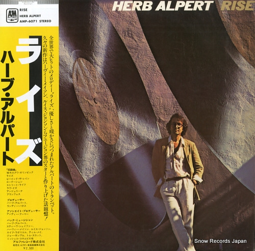 ALPERT, HERB rise AMP-6071 - front cover