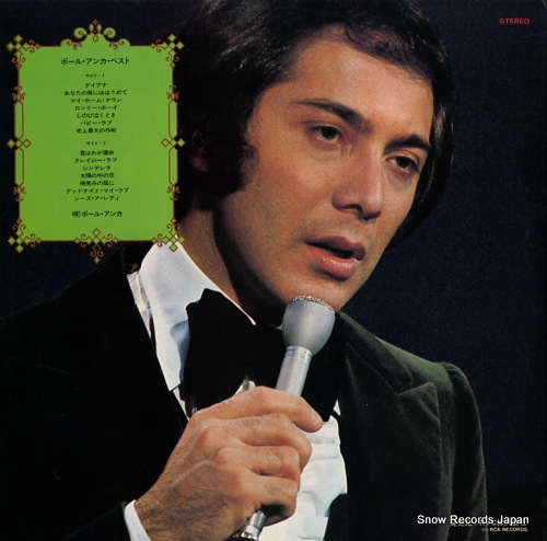 ANKA, PAUL paul anka SX-213 - back cover
