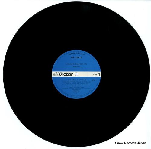 ARABESQUE greatest hits VIP-28019 - disc