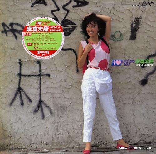 ASAKURA, MIKI hero & heroine K20A-593 - front cover