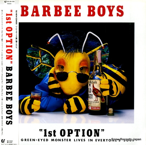 BARBEE BOYS 1st option 28.3H-156 - front cover