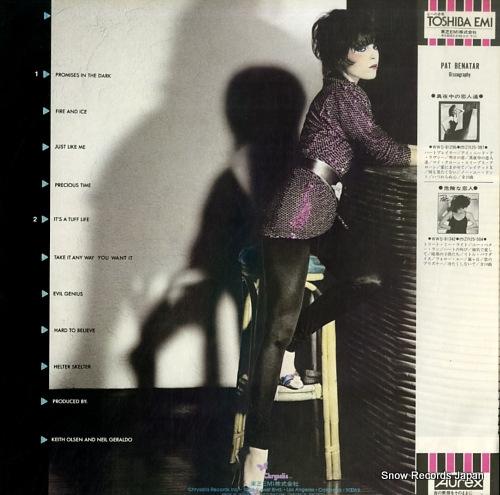 BENATAR, PAT precious time WWS-81440 - back cover