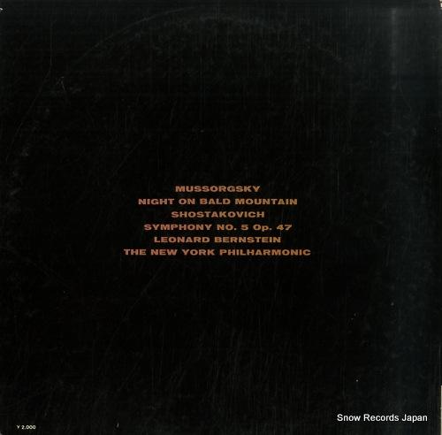 レナード・バーンスタイン ムソルグスキー:交響詩「はげ山の一夜」 SONC10024