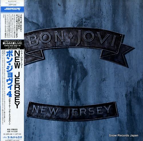 ボン・ジョヴィの画像 p1_20