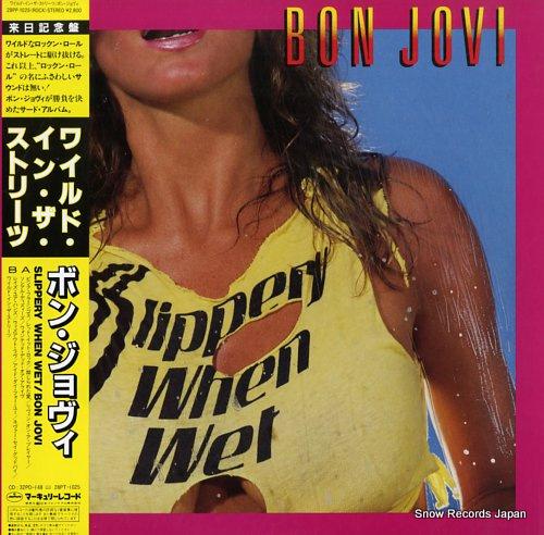 ボン・ジョヴィの画像 p1_13