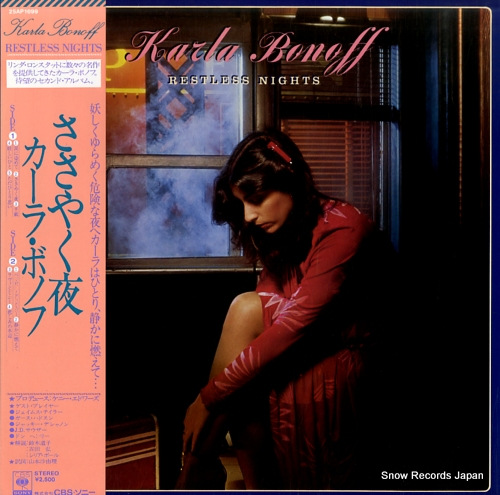 BONOFF, KARLA restless nights 25AP1699 - front cover
