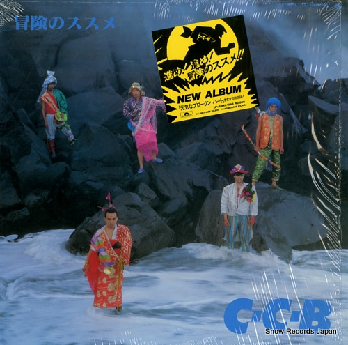 C-C-B bouken no susume 28MX1245 - front cover