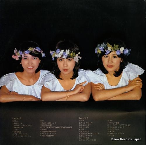 CANDIES hohoemi gaeshi 38AH496-7 - back cover