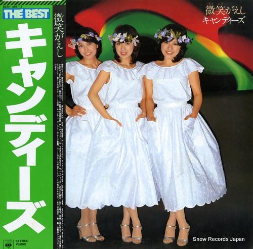 CANDIES hohoemi gaeshi 38AH496-7 - front cover
