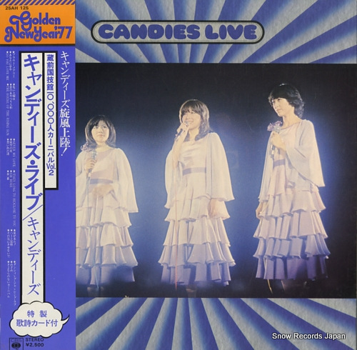 CANDIES live 25AH125 - front cover