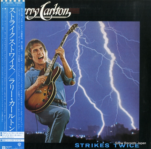 CARLTON, LARRY strikes twice P-10649W - front cover
