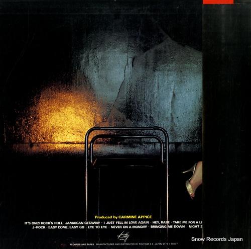 CARMEN MAKI night stalker MKF1050 - back cover