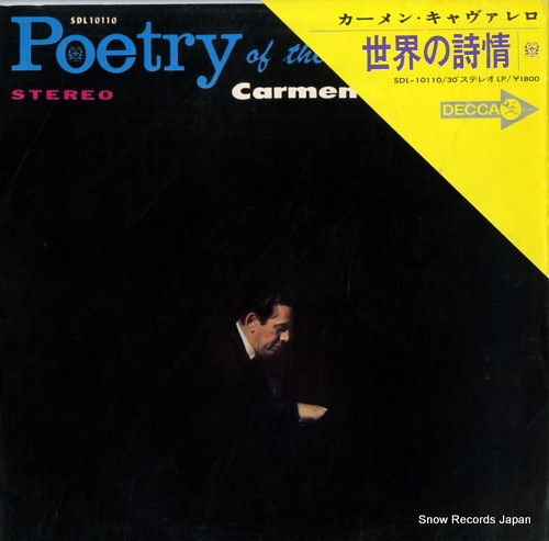 CAVALLARO, CARMEN poetry of the world SDL-10110 - front cover