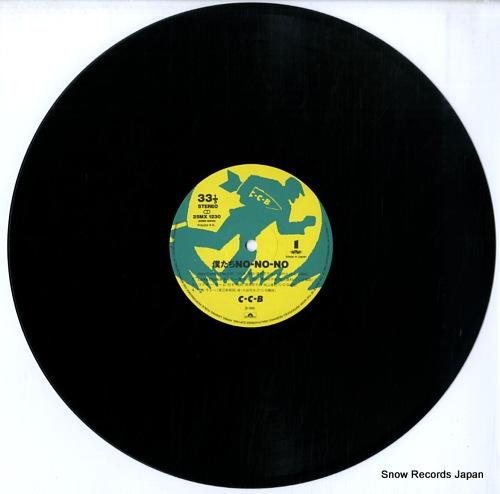 C-C-B bokutachi no no no 25MX1230 - disc