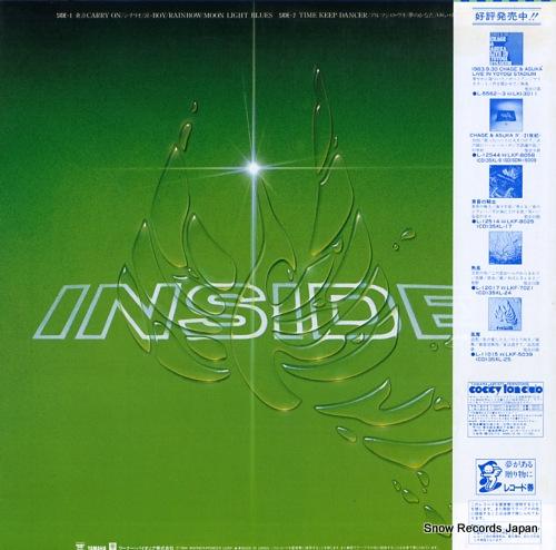 CHAGE AND ASKA v / inside L-12553 - back cover