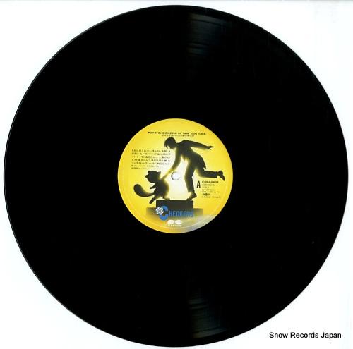 CHECKERS, THE tan tan tanuki C28A0405 - disc