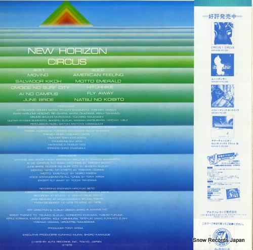 CIRCUS new horizon ALR-6018 - back cover