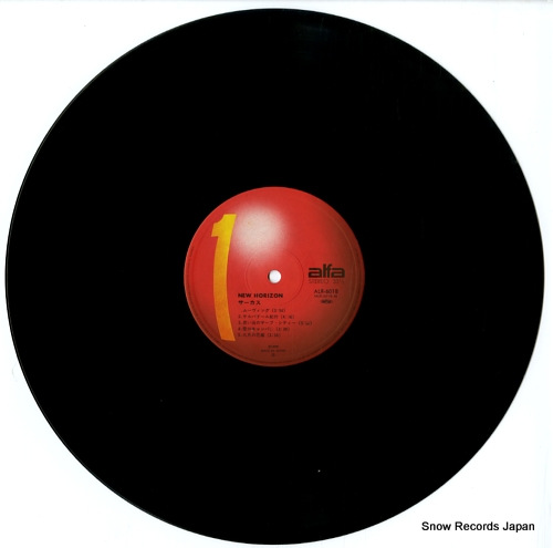 CIRCUS new horizon ALR-6018 - disc