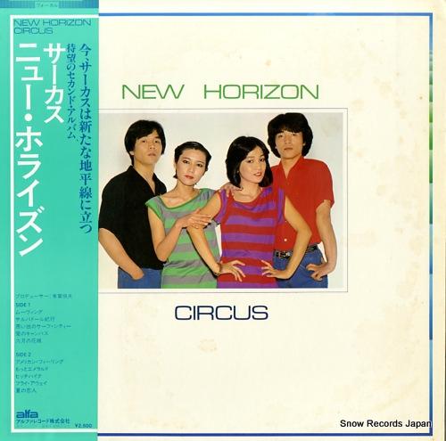CIRCUS new horizon ALR-6018 - front cover