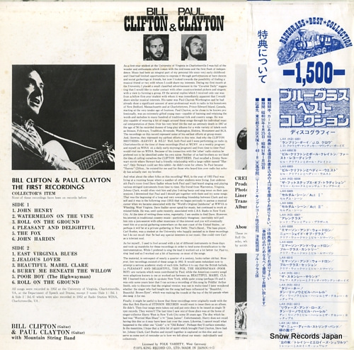 CLIFTON, BILL, AND PAUL CLAYTON the first recordings LAX6002M - back cover