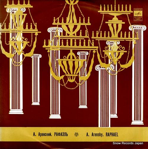 V. SMIRNOV arensky; raphael 33D035027-28