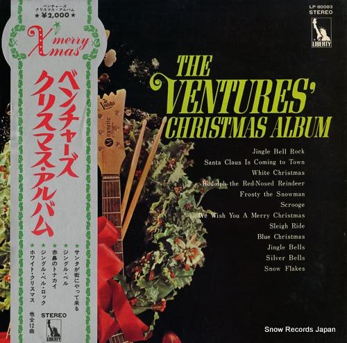 ザ・ベンチャーズ クリスマス・アルバム LP-80083