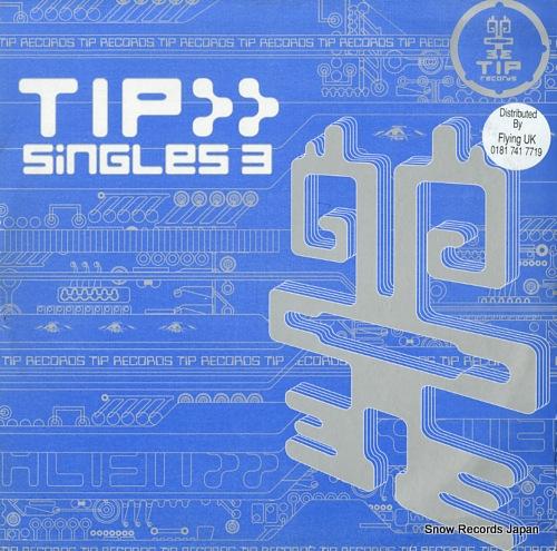 V/A tip singles 3 TIPLP17 - front cover