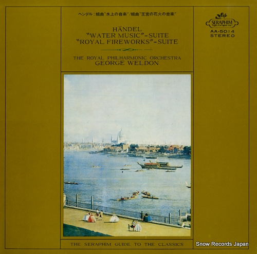 WELDON, GEORGE handel; water music / royal fireworks AA.5014 - front cover