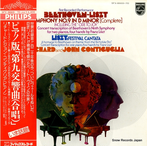 CONTIGUGLIA, RICHARD AND JOHN beethoven;symphony no.9 in d minor SFX-8669-70 - front cover