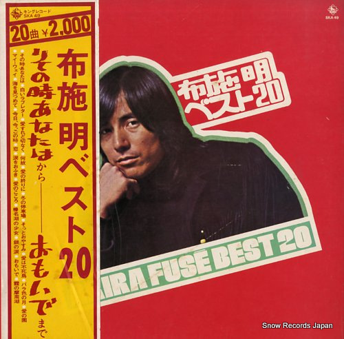 FUSE, AKIRA best 20 SKA49 - front cover