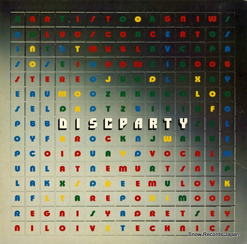 V/A disc party 2NP-2013 - front cover