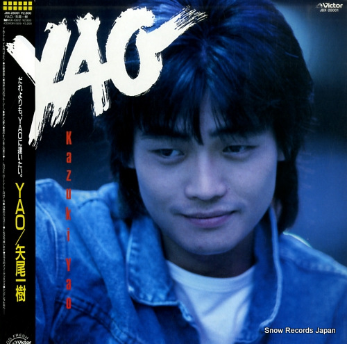 YAO, KAZUKI yao JBX-28001 - front cover