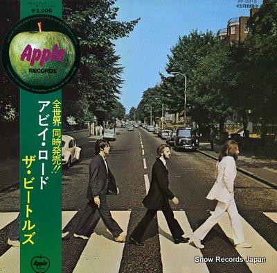 ザ・ビートルズ アビイ・ロード Vinyl Records