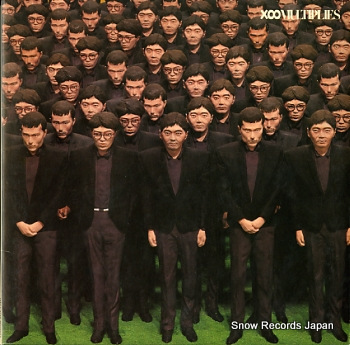 YELLOW MAGIC ORCHESTRA xoo multiplies