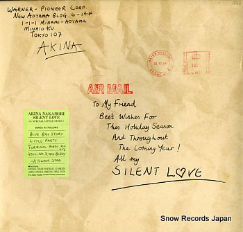 NAKAMORI, AKINA silent love