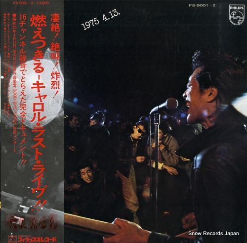 CAROL 1975 4 13