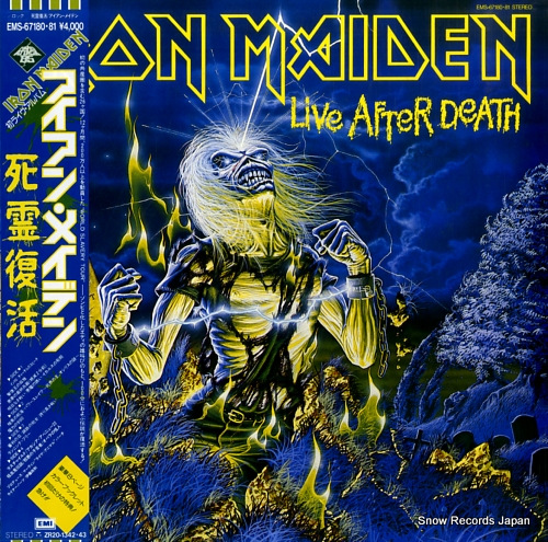 IRON MAIDEN live after death