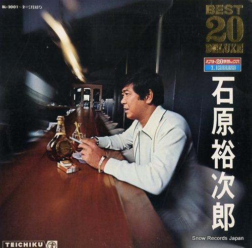 ISHIHARA, YUJIRO best 20 deluxe